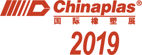 BMSvision MES systems at Chinaplas 2019